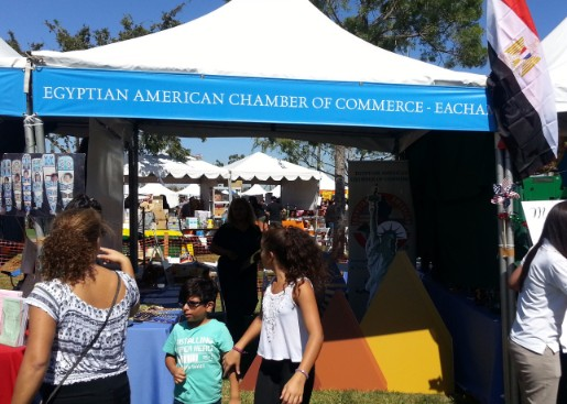 Egyptian American Chamber of Commerce at Irvine Global Festival