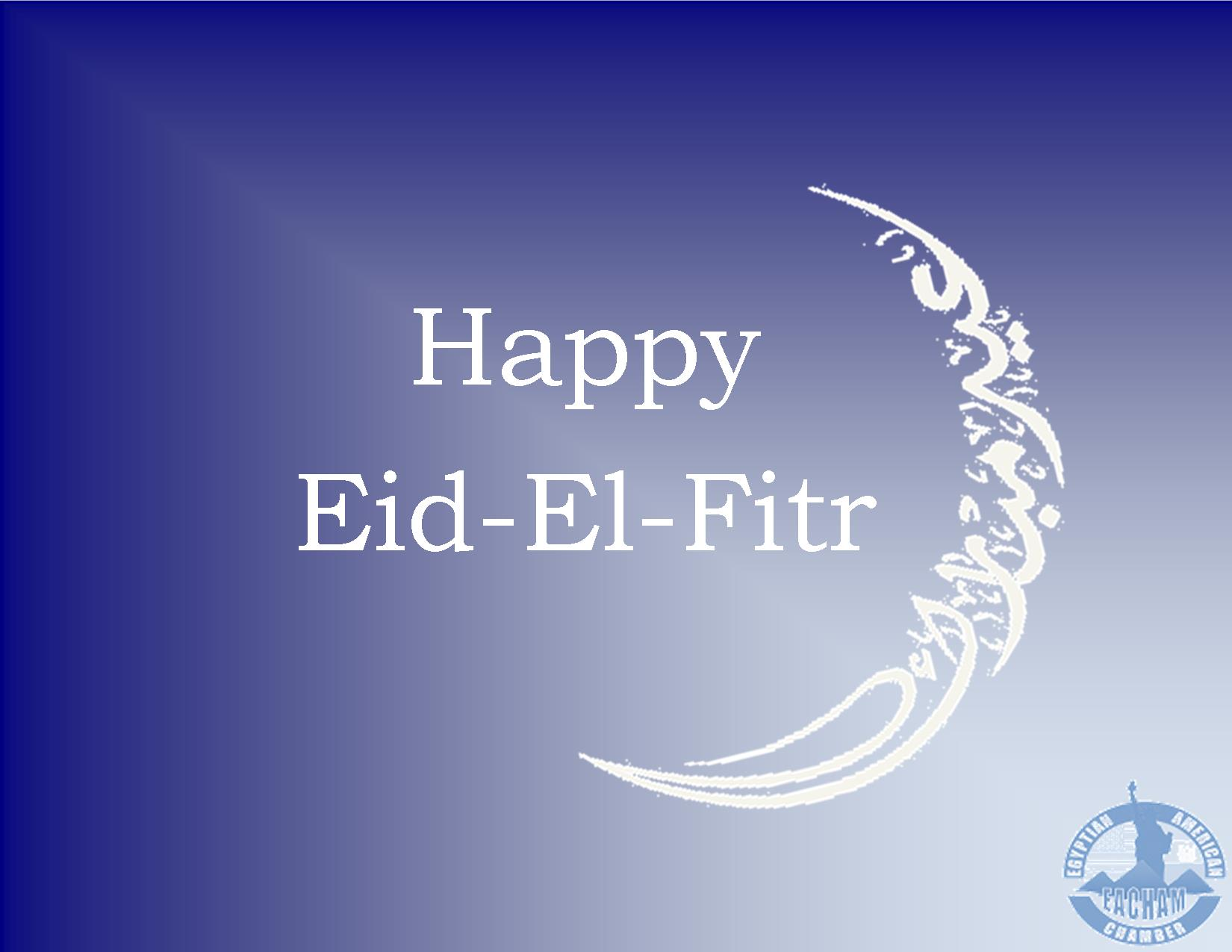 Happy Eid EL fitr 2017